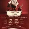 ビッケブランカのアルバムが素晴らし過ぎる!~FEARLESS、ウララツアー参戦記~