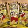 ガリガリ君『卵焼き味』の衝撃!!何これウマイ・・・その新味の感想【北海道でも売って