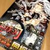「鬼滅の刃」22巻ネタバレ・・・無惨と鬼殺隊の死闘は続く!!真の表紙にまた今回も泣け